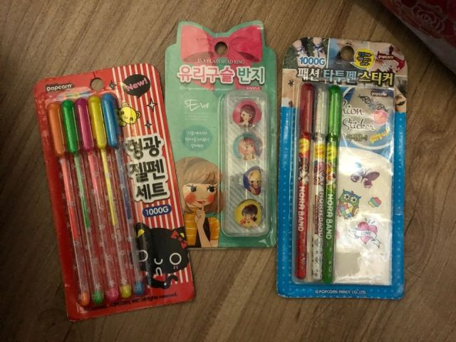 29834 - School item Korea