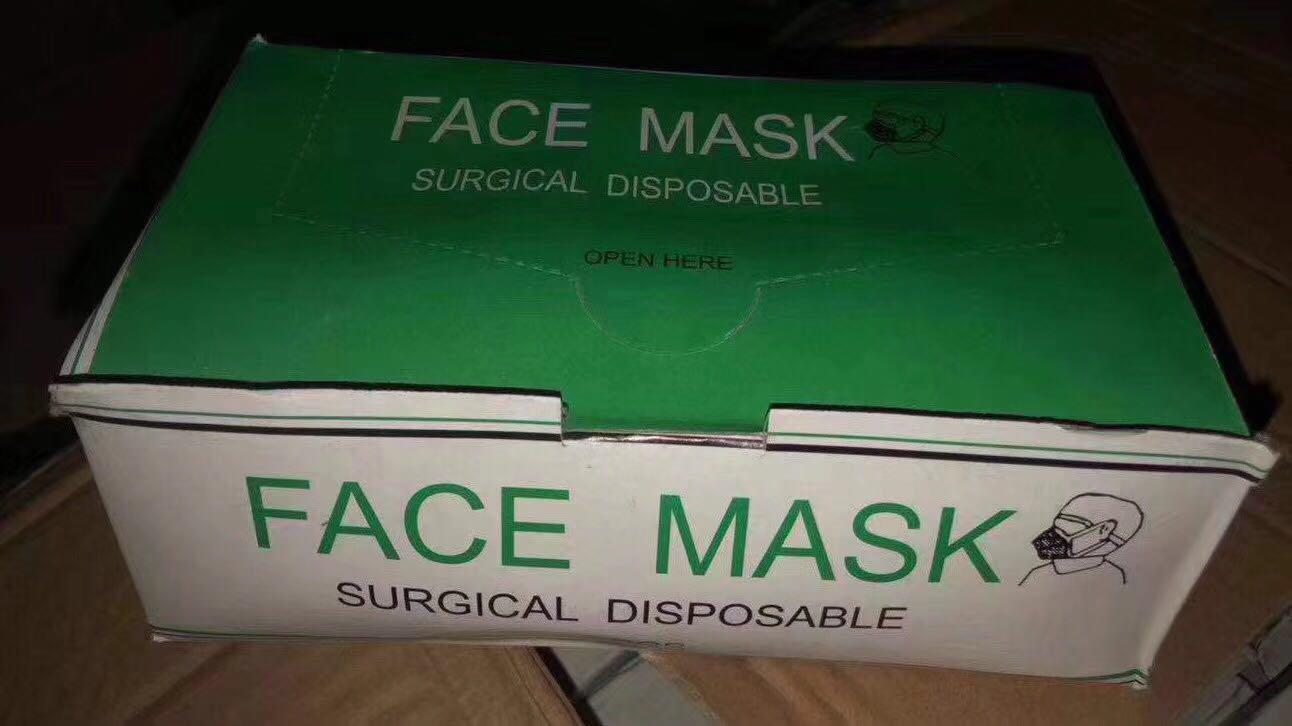 35124 - Face mask China